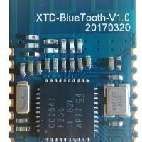 CC2541蓝牙模块4.0