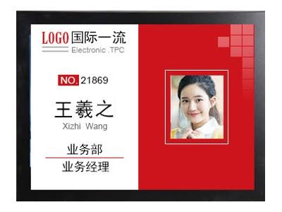 GTL-320240T240GP01-F UI套件