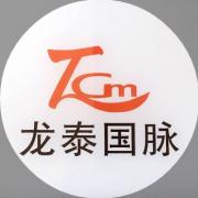 龙泰国脉(北京)科技发展有限公司