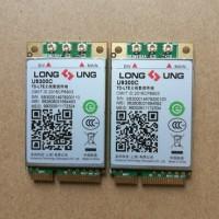 龙尚 U9300C U9300W 4G模块 PCIE 7模