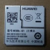 华为ME909S-821 LGA 4G模块 全网通无线模块