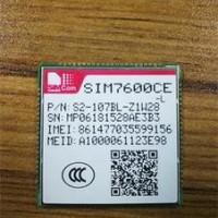 SIM7600CE 通信模块 4G模块 全网通7模