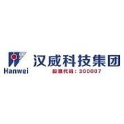 汉威科技集团股份有限公司