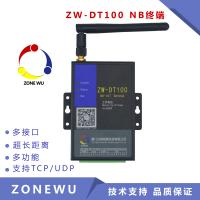 众物智联 NB/2.5G/4G—DTU数传终端