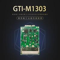 GTi-M1303高能工业全双工LoRaWAN大功率网关模块