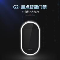 GTi-G2智能门禁智慧办公考勤打卡