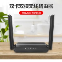 智博通双模双卡4G路由器 WE5928