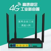 智博通工业级4G路由器:WE2416